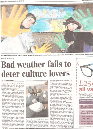 EDP Art news